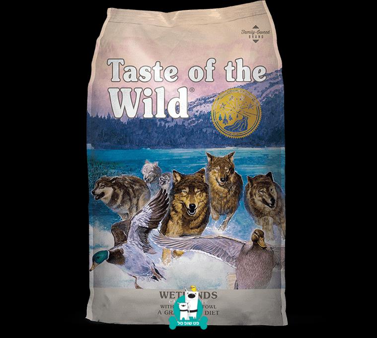 TOW Wetlands Bag Large