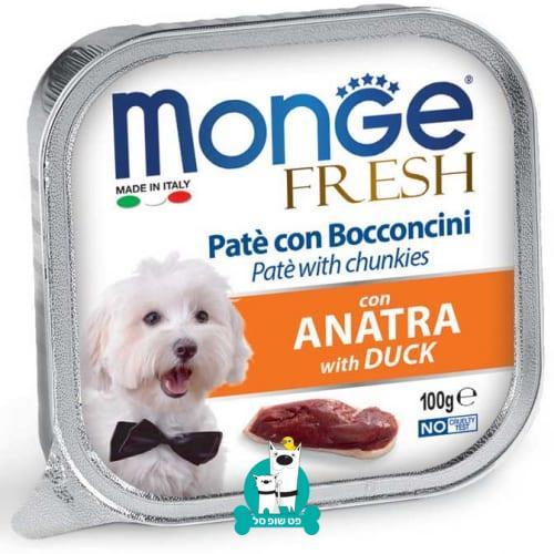 monge cane umido fresh pate e bocconcini con anatra 500x500 1