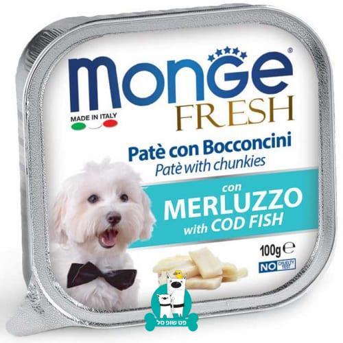 monge cane umido fresh pate e bocconcini con merluzzo 500x500 1