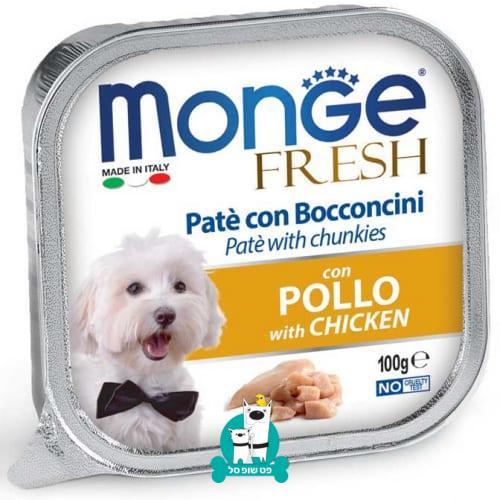 monge cane umido fresh pate e bocconcini con pollo 500x500 1
