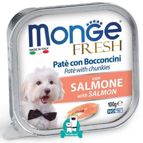 monge cane umido fresh pate e bocconcini con salmone 500x500 1