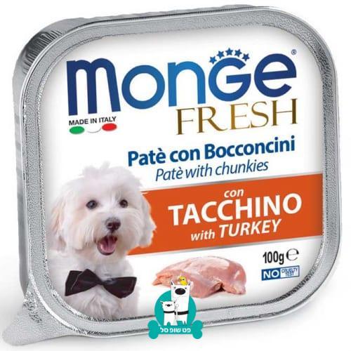 monge cane umido fresh pate e bocconcini con tacchino 500x500 1