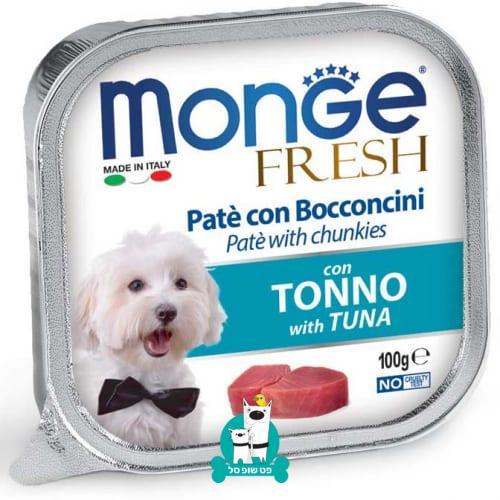 monge cane umido fresh pate e bocconcini con tonno 500x500 1
