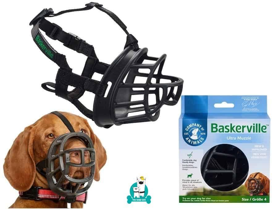 Baskerville Ultra Muzzle Size 4