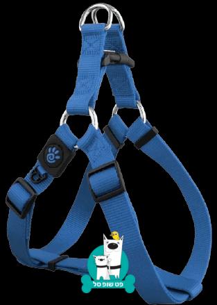doco harnss blue