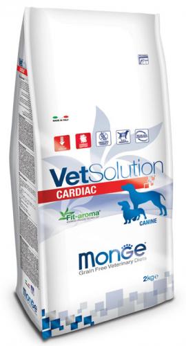 vetsolution cane cardiac 270x500 1