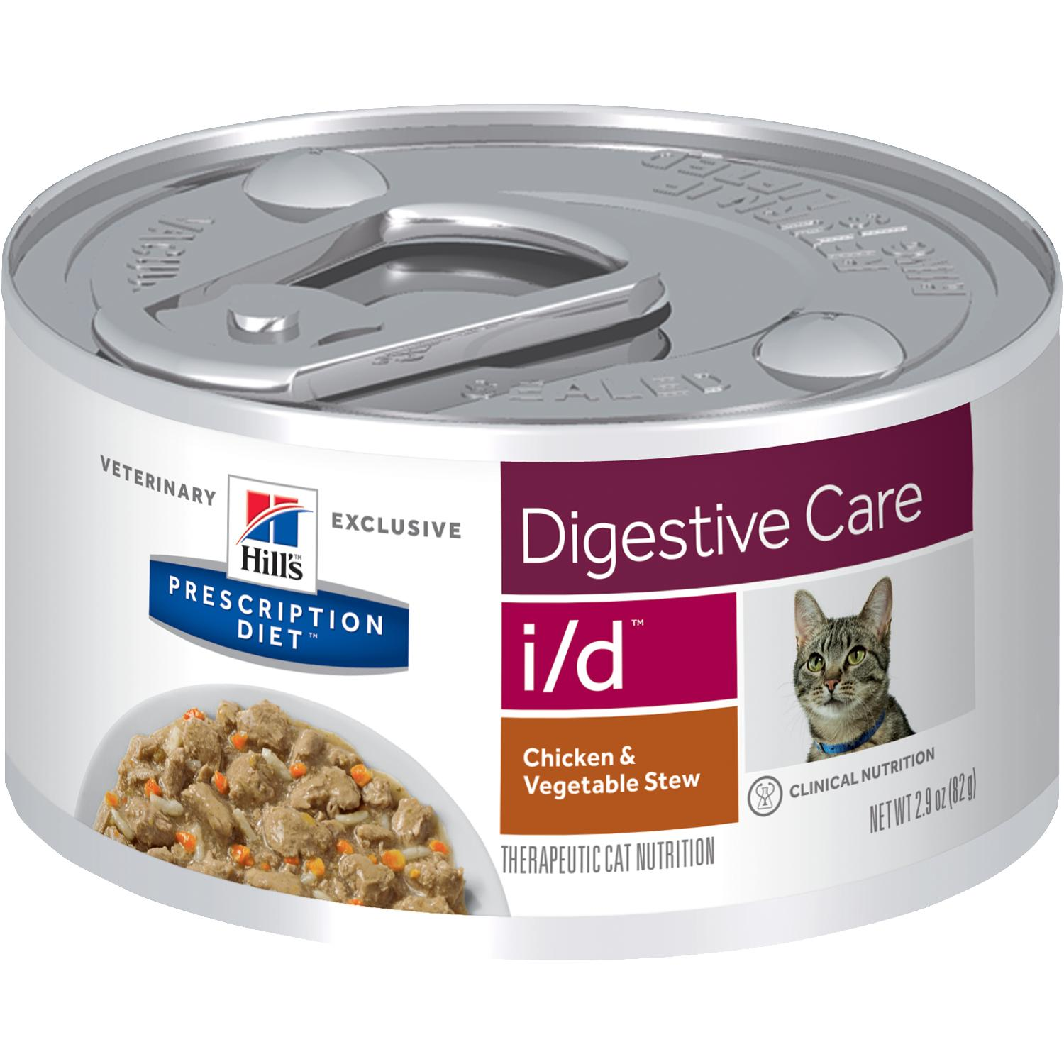 pd id feline chicken and vegetable stew canned productShot zoom