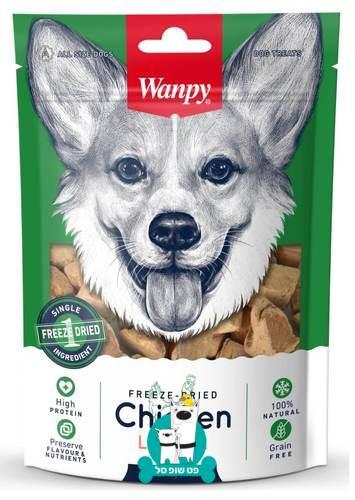 wanpy freeze dried